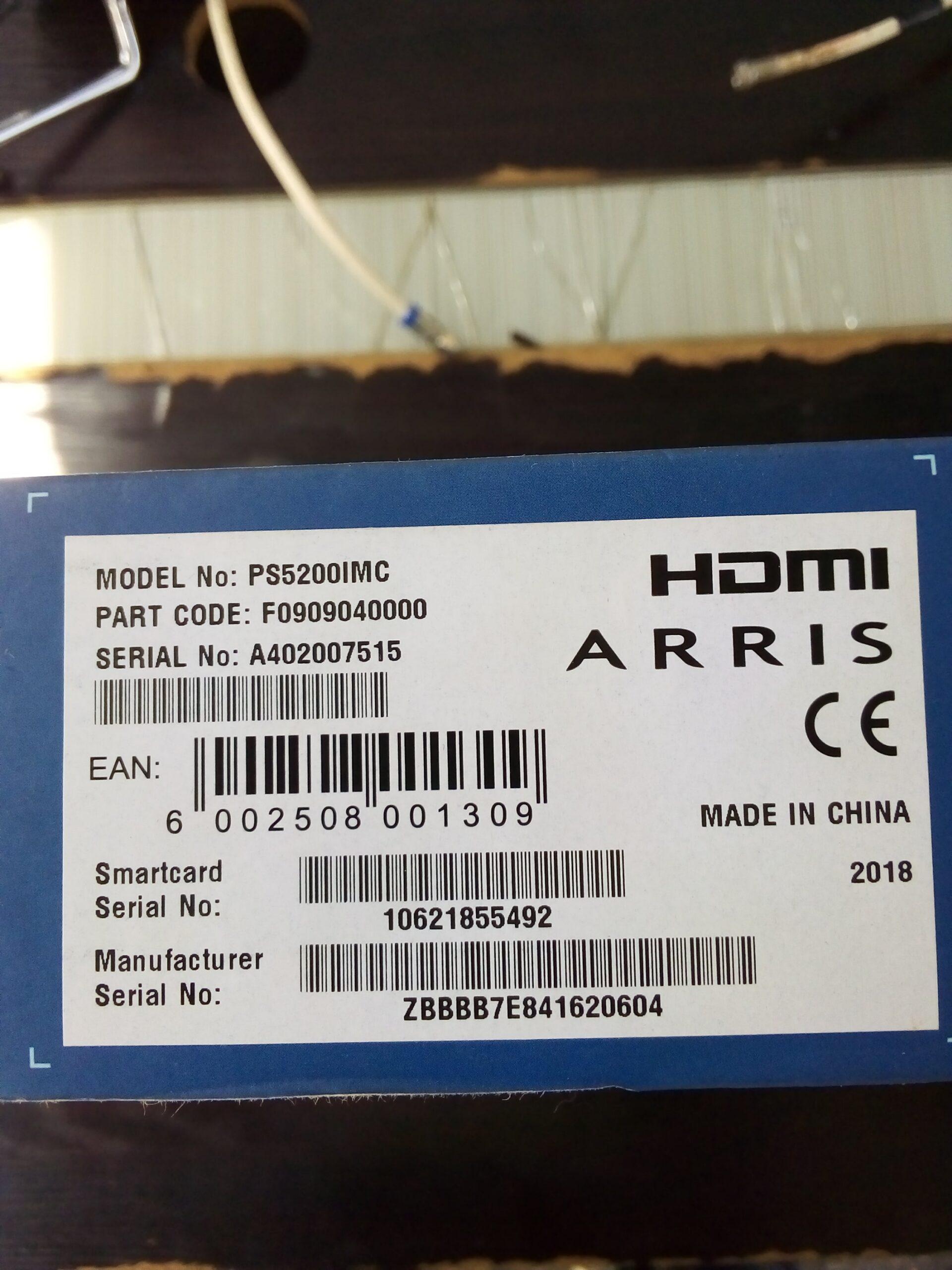 IUC number/smartcard number